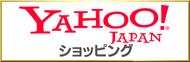 yahooショッピング KAUZO