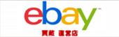 ebay直営店
