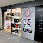 store_nakano2